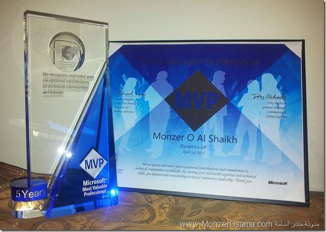 Monzer Osama MVP 2012